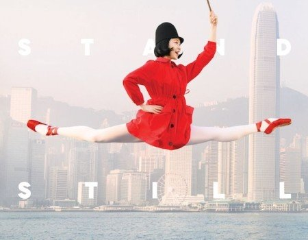 DESIGN ARMY'S NEW WORK FOR HONG KONG BALLET